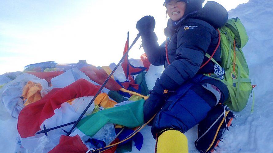 登山ガイドの岩田京子さん、ヒマラヤ山脈のマナスル登頂成功。